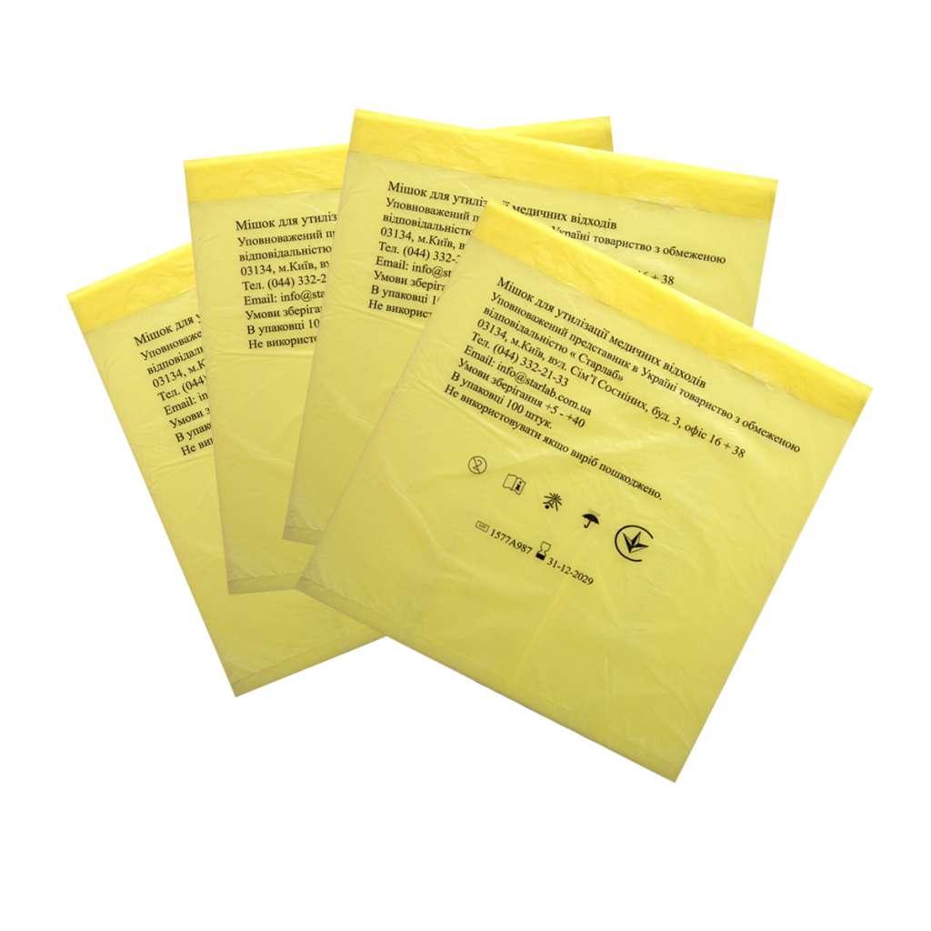 Пакет для сбора и утилизации медицинских отходов, с застежкой и стикером, 330х300 мм (100 шт/уп)