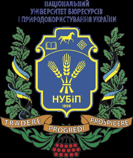 Национальный университет биоресурсов и природопользования (НУБіП)