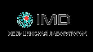 Інститут мікробіологічних досліджень IMD