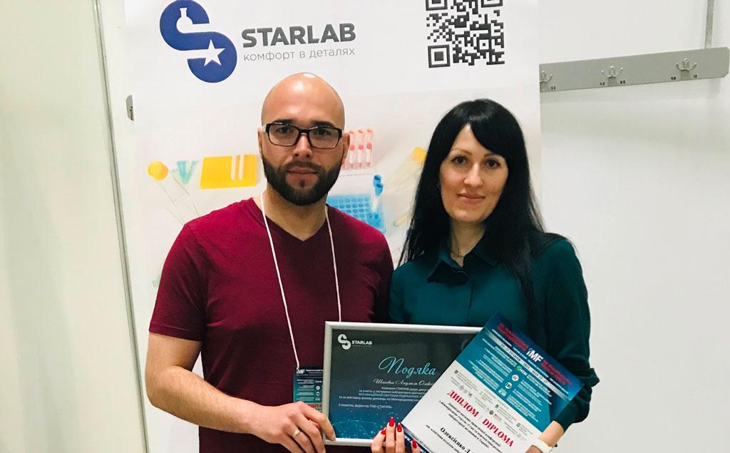 На Международном Конгрессе по лабораторной медицине компания СТАРЛАБ презентовала систему FastRead-102