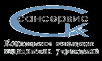СК Сансервис, ООО